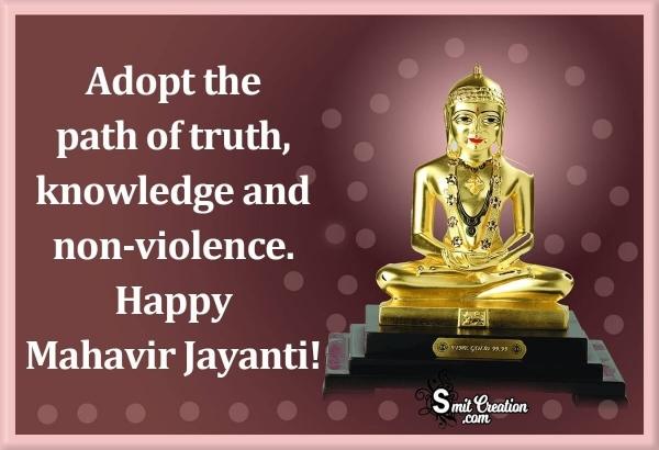 Happy Mahavir Jayanti Quote