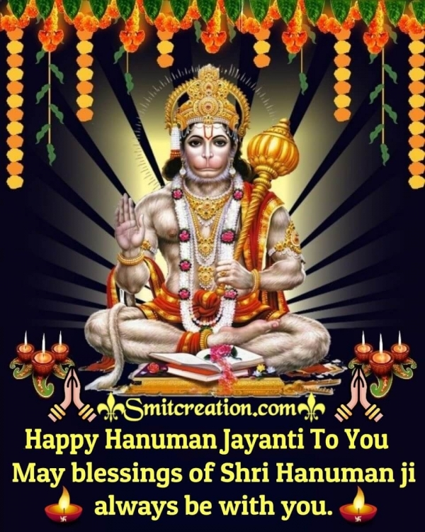 Happy Hanuman Jayanti Blessing Wish