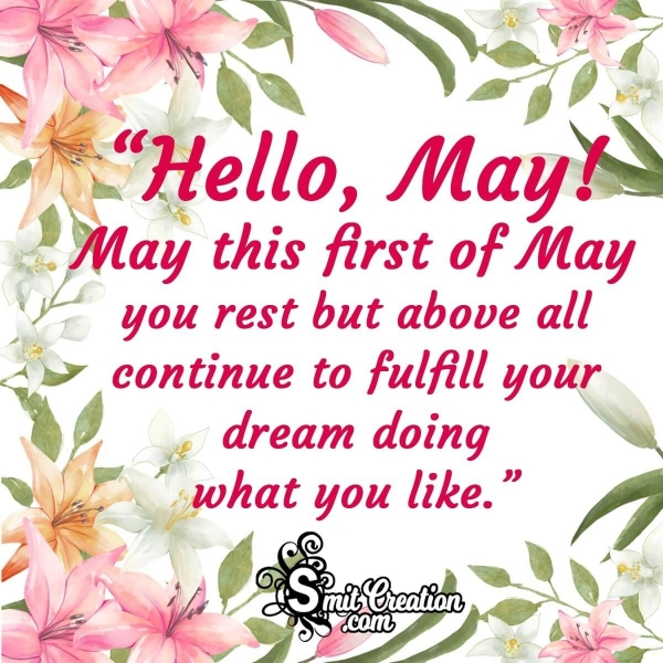 Hello May Message