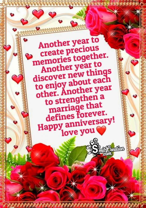 Happy Anniversary Dear Wish Image