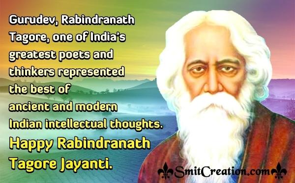 Happy Rabindranath Tagore Jayanti Status