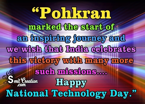 National Technology Day Messages
