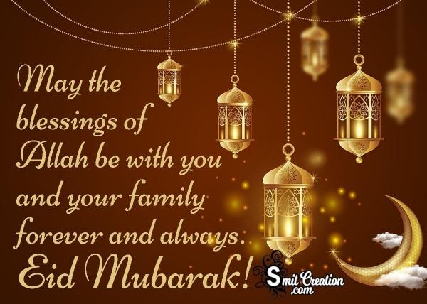 Happy Eid Mubarak Blessings