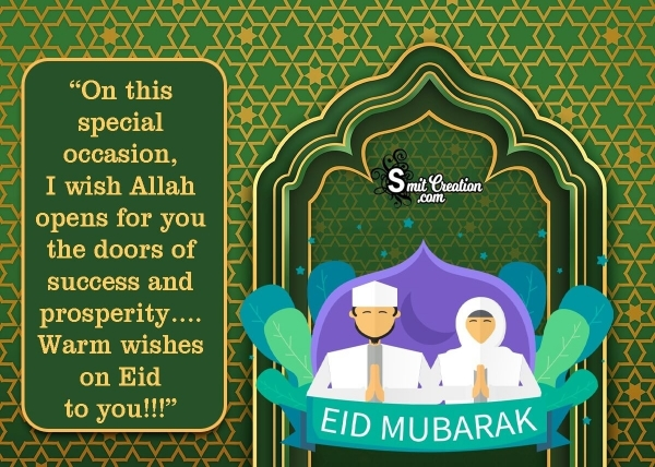 Eid Mubarak Wish Image