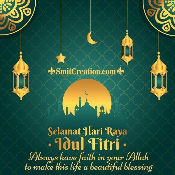 Eid-Al-Fitr Mubarak Greetings