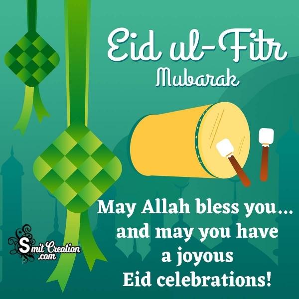 Eid-Al-Fitr Mubarak Wish Image