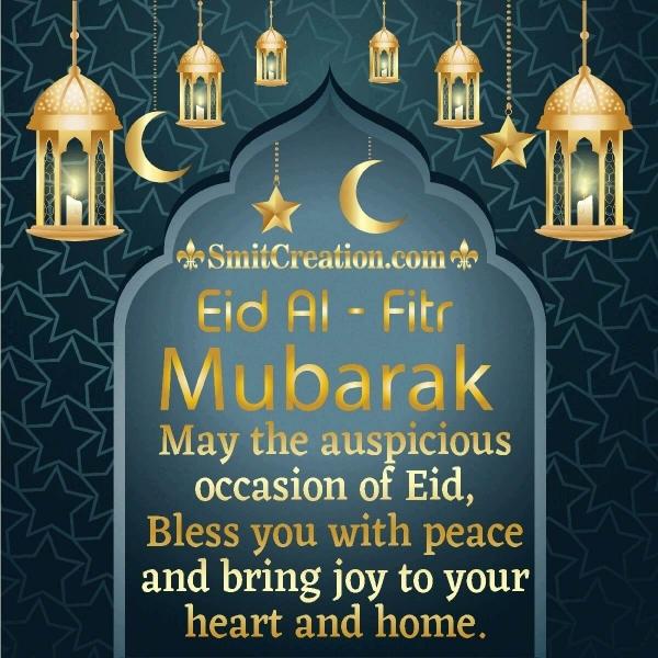 Eid-Al-Fitr Mubarak Blessings Pic