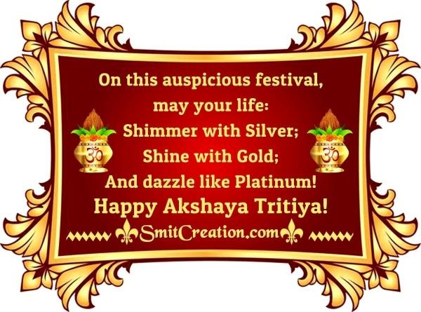 Happy Akshaya Tritiya Messages