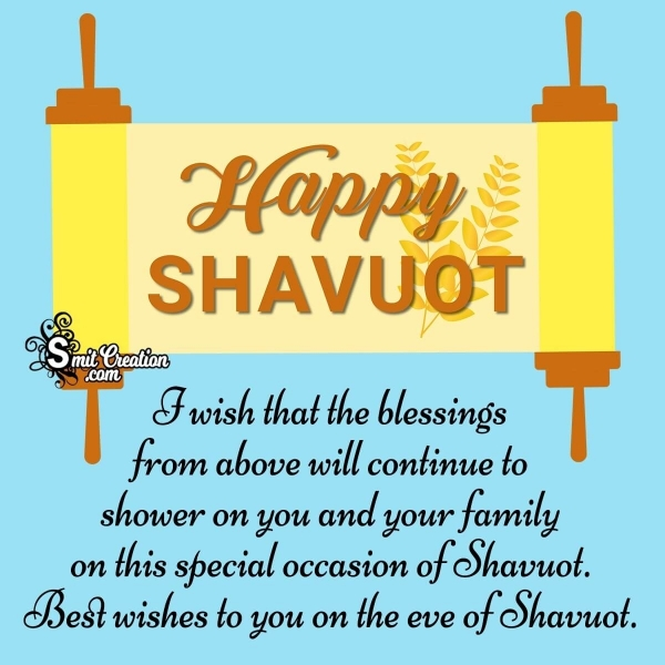 Best Wishes on the eve of Shavuot.
