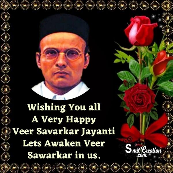 Wishing A Very Happy Veer Savarkar Jayanti