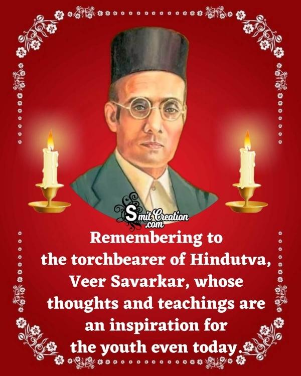 Swatantrya Veer Vinayak Savarkar Birth Anniversary