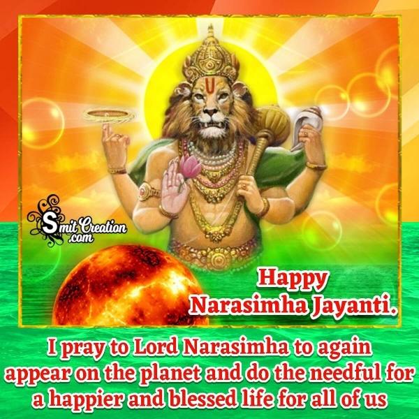 Happy Narasimha Jayanti Status Image