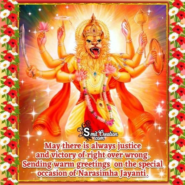 Happy Narasimha Jayanti Greetings