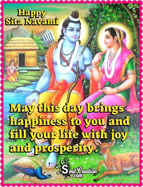 Happy Sita Navami Wishes