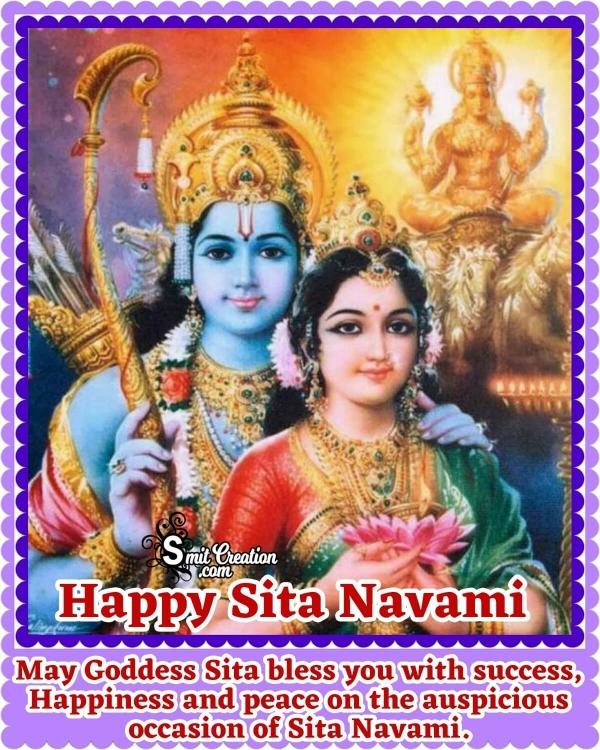 Happy Sita Navami Blessings
