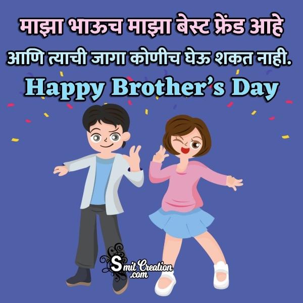 Happy Brother's Day Marathi Status