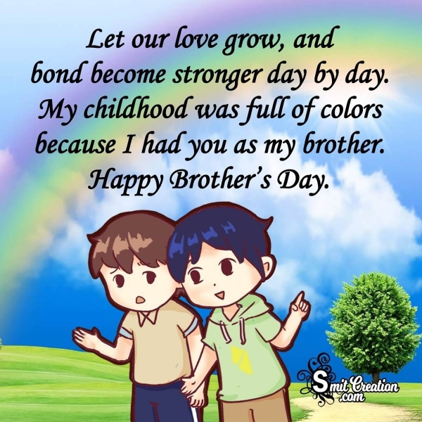 Brother's Day Wishes From Brother