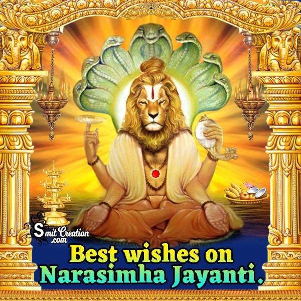 Best Wishes On Narasimha Jayanti
