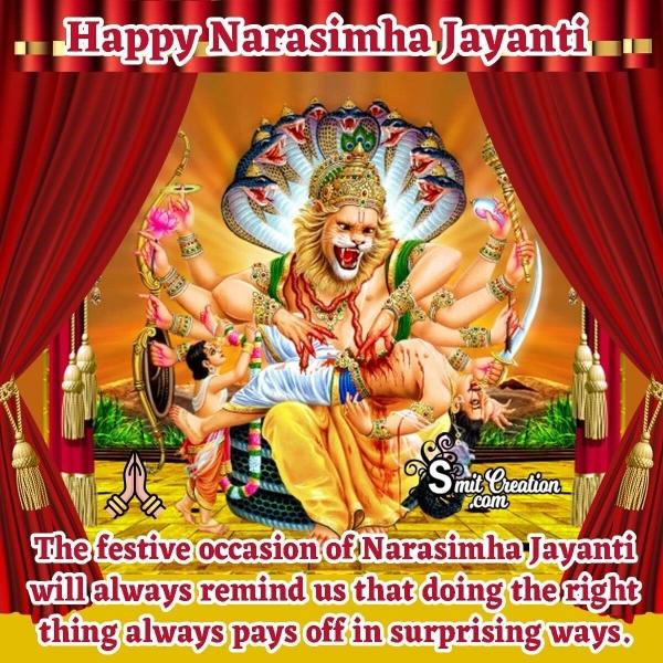 Happy Narasimha Jayanti Message Image