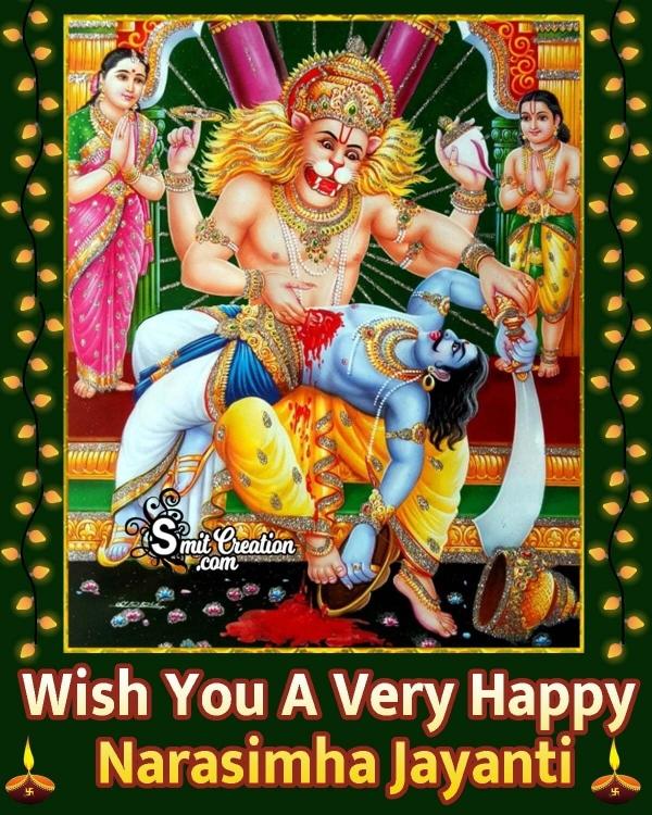 Wish You A Very Happy Narasimha Jayanti