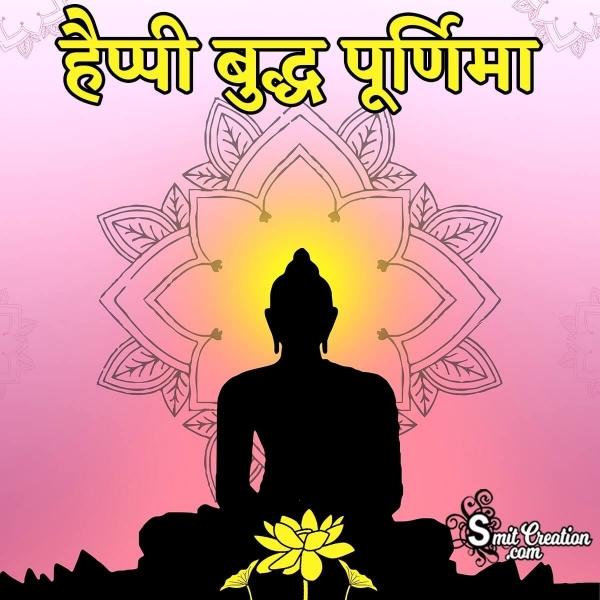 Happy Buddha Purnima Pic