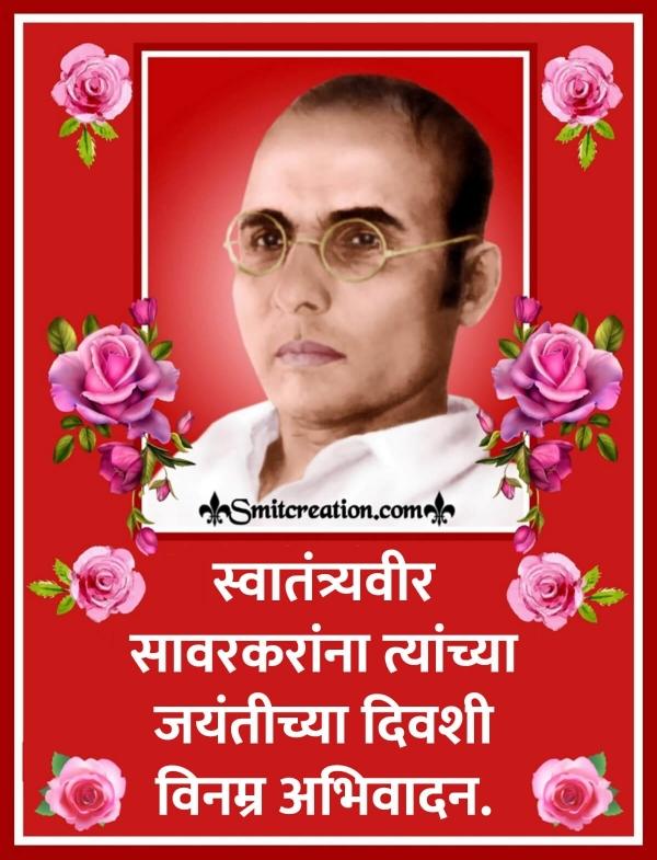Veer Savarkar Jayanti Image In Marathi