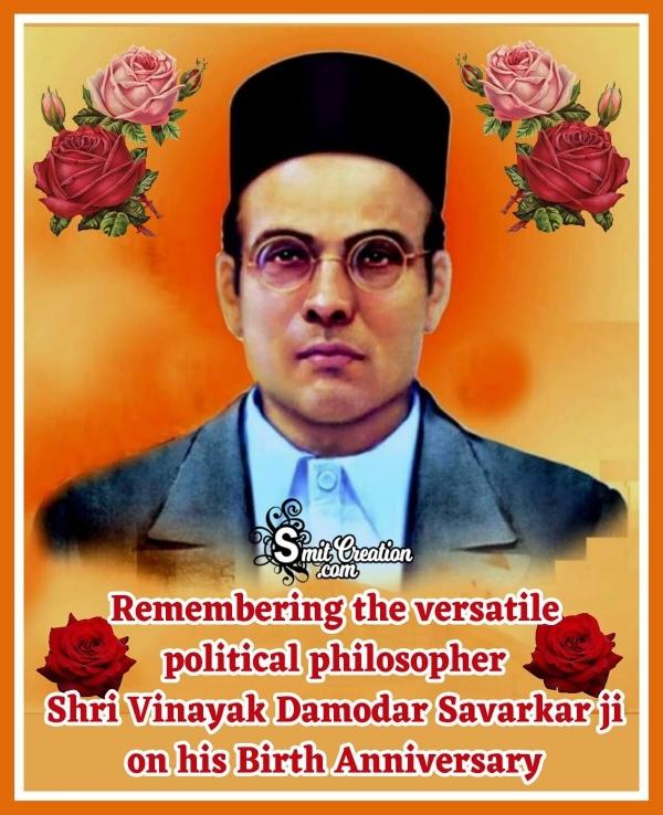Shri Vinayak Damodar Savarkar Birth Anniversary Image