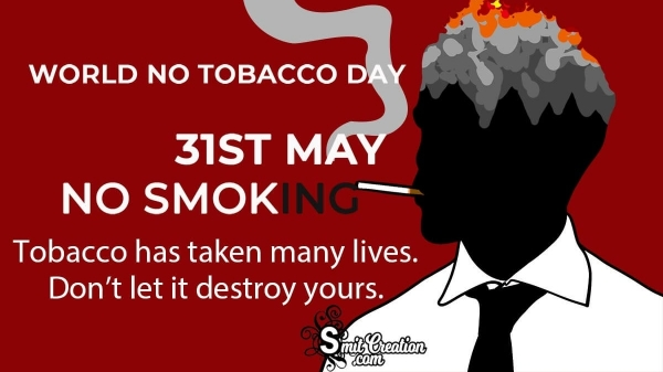 Anti Tobacco Day Slogans For Students