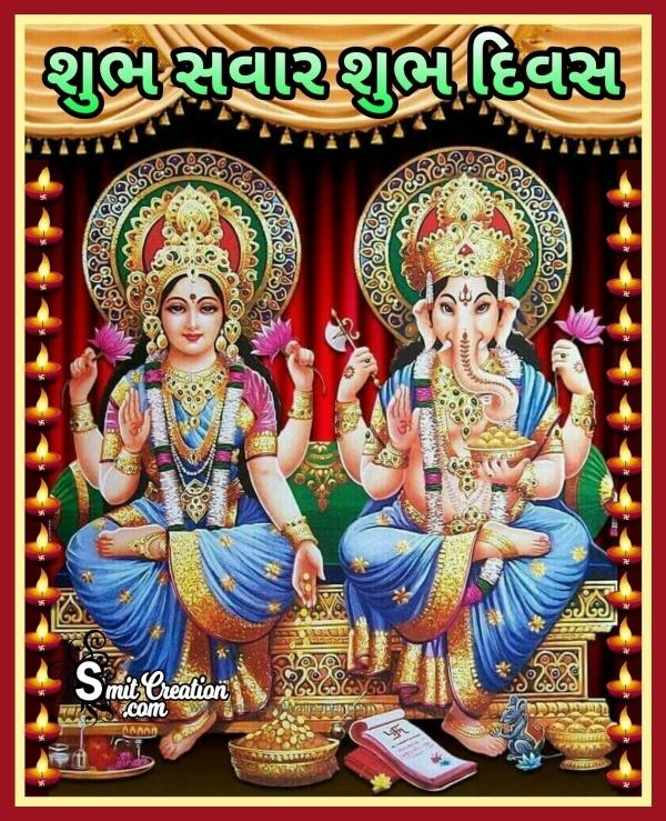 Shubh Savar Lakshmi Vinayak Image