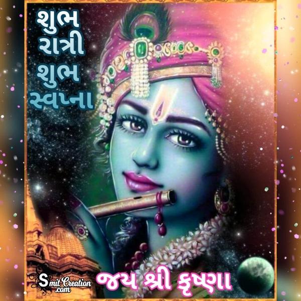 Shubh Ratri Jai Shri Krishna Gujarati Image