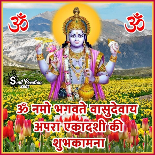 Apara Ekadashi Shubhkamna Hindi Image