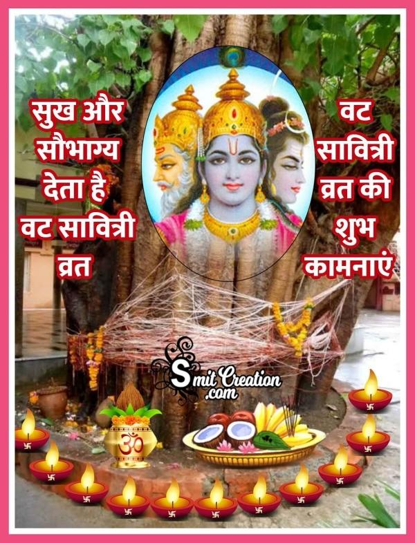 Vat Savitri Vrat Ki Shubhkamnaye