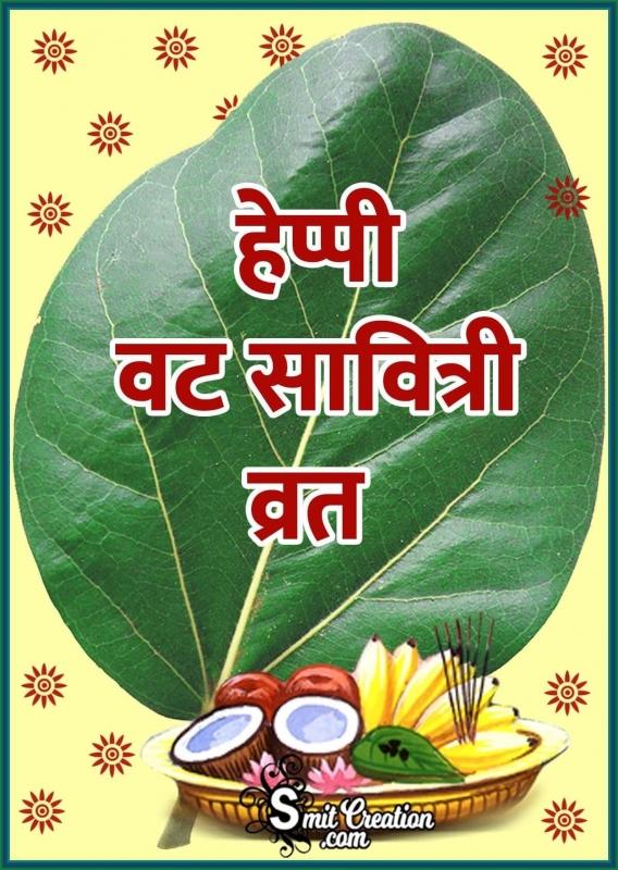 Happy Vat Savitri Vrat Hindi Image