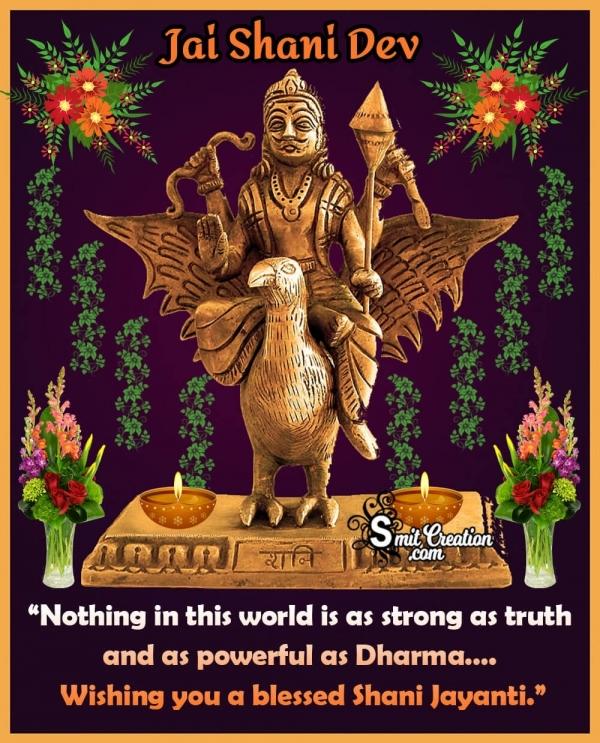 Happy Shani Dev Jayanti Wishes