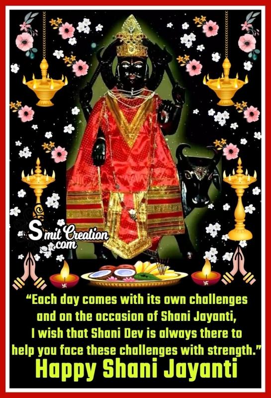 Shani Dev Jayanti Messages Image