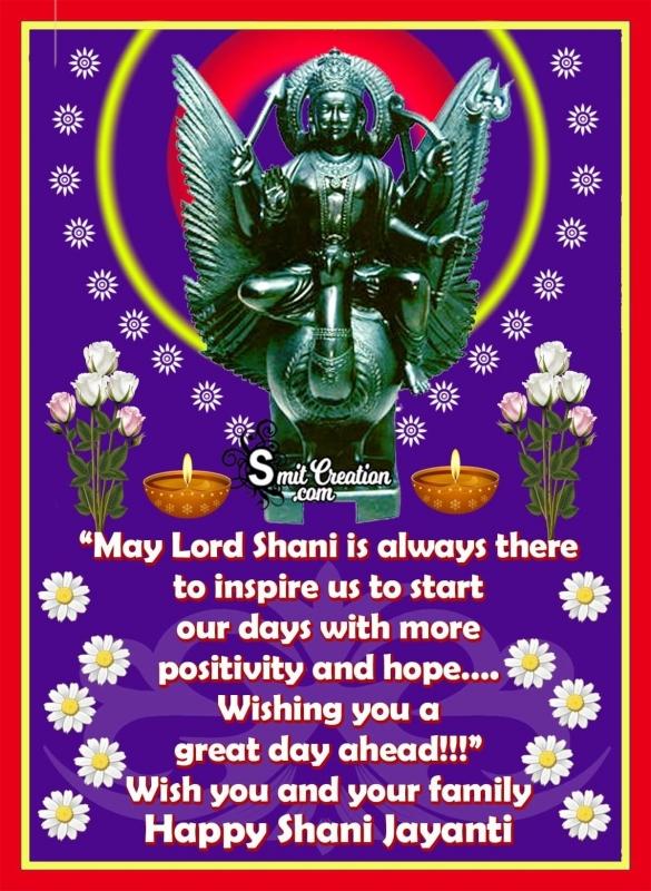 Happy Shani Jayanti Message Image