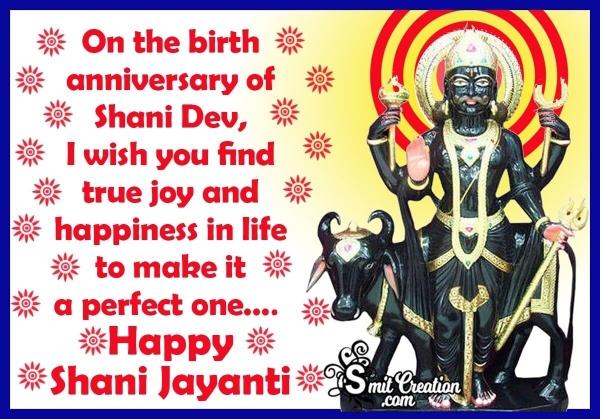 Happy Shani Jayanti Wish Image