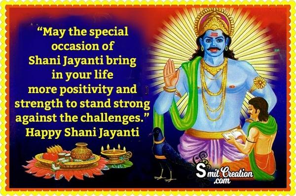 Happy Shani Jayanti Whatsapp Status Image