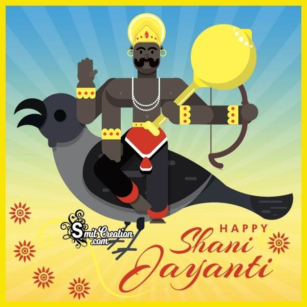 Happy Shani Jayanti