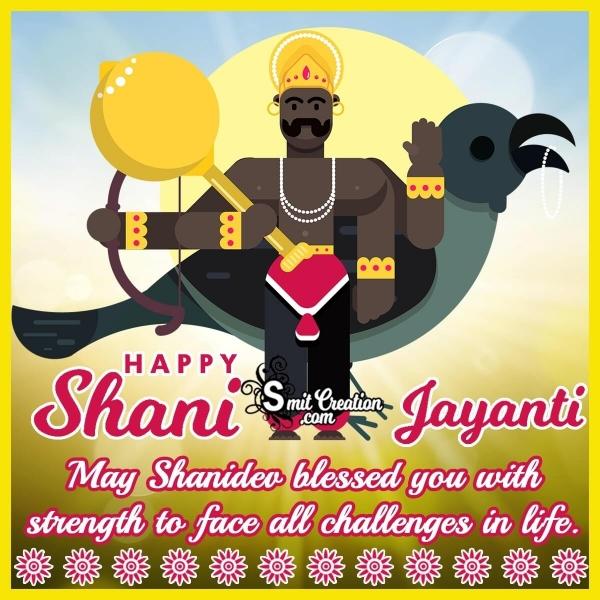 Happy Shani Jayanti Image