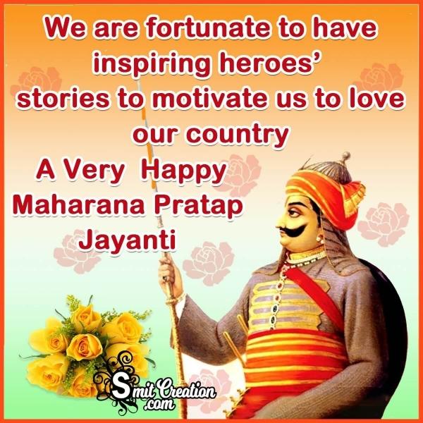 A Very  Happy Maharana Pratap Jayanti!