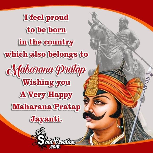 Maharana Pratap Jayanti Messages