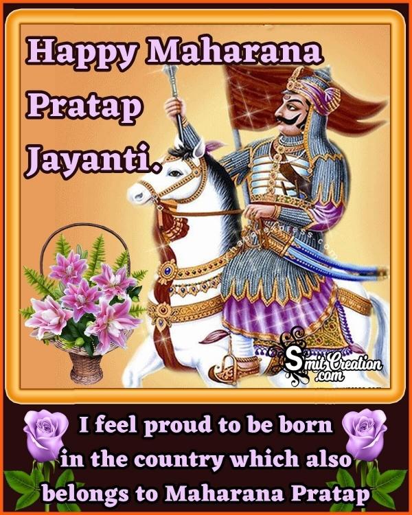 Wishing You A Very Happy Maharana Pratap Jayanti