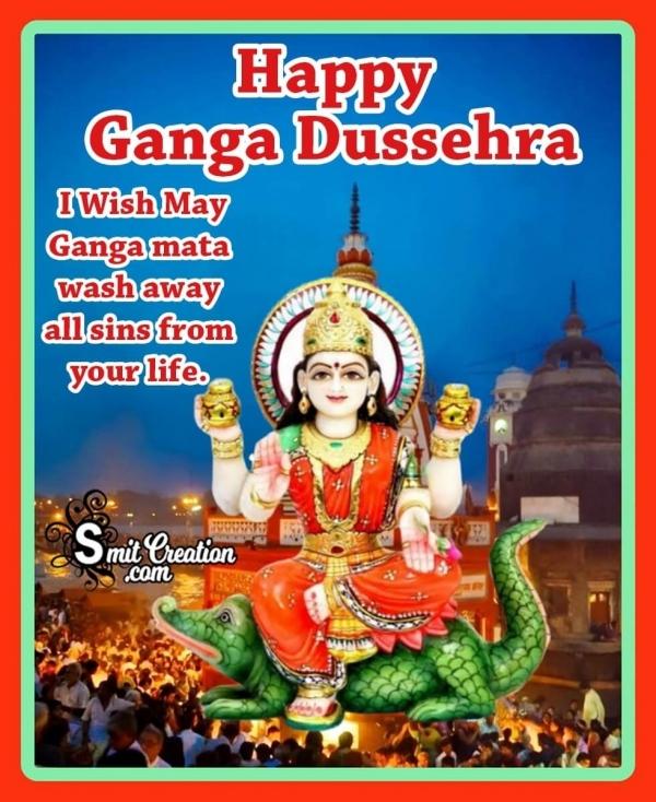 Happy Ganga Dussehra Wish Image