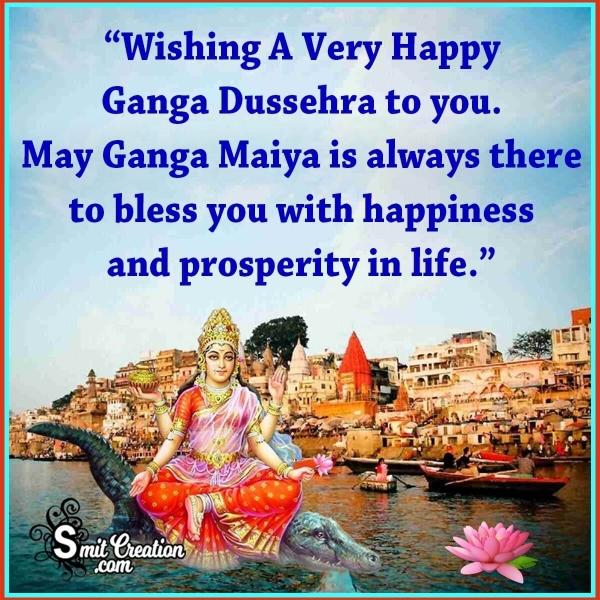 Happy Ganga Dussehra Wishes