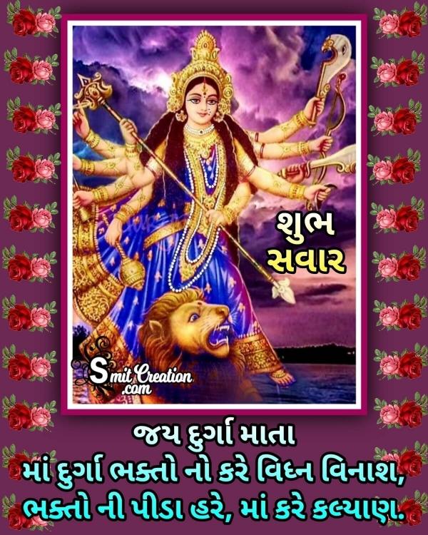 Shubh Savar Jai Durga Mata Status