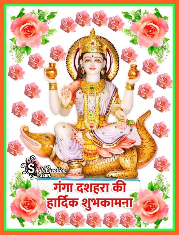 Ganga Dussehra Hindi Image