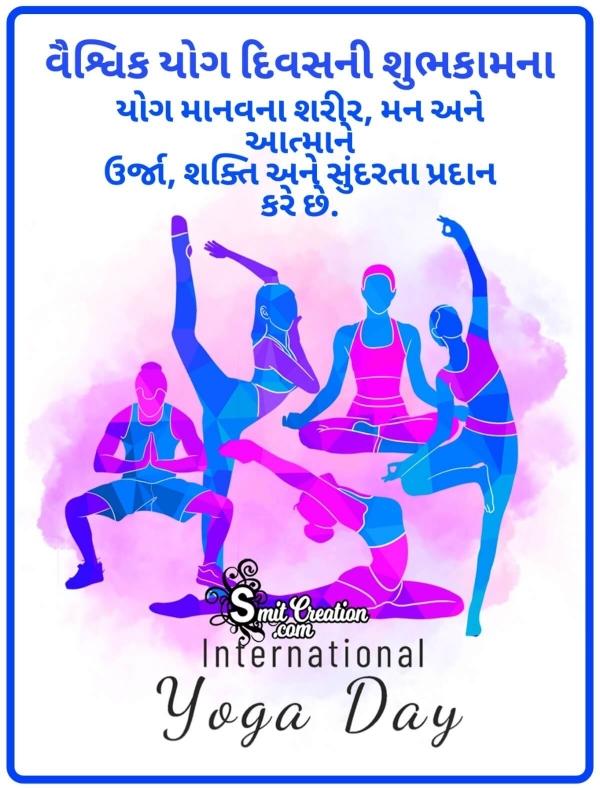 International Yoga Day Wish Image In Gujarati