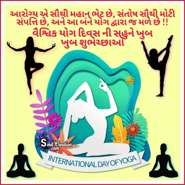 International Yoga Day Gujarati Wish Photo