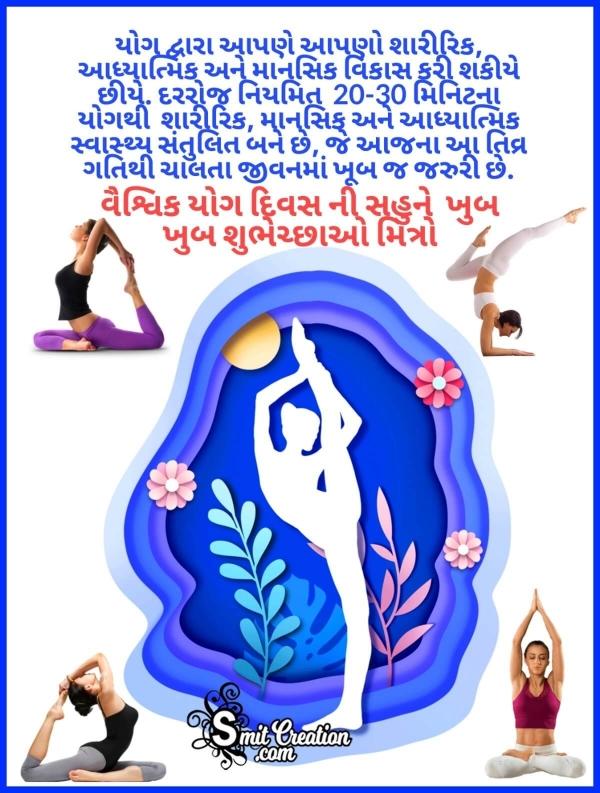 International Yoga Day Wish Pic in Gujarati
